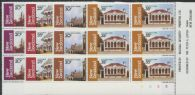 SG 1262-5 Architecture (3rd series) set of 4 plate blocks of 6 (NF1/195)